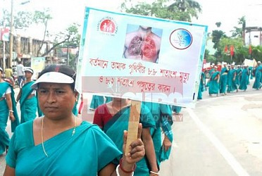 World No Tobacco Day observed at Agartala. TIWN Pic May 31
